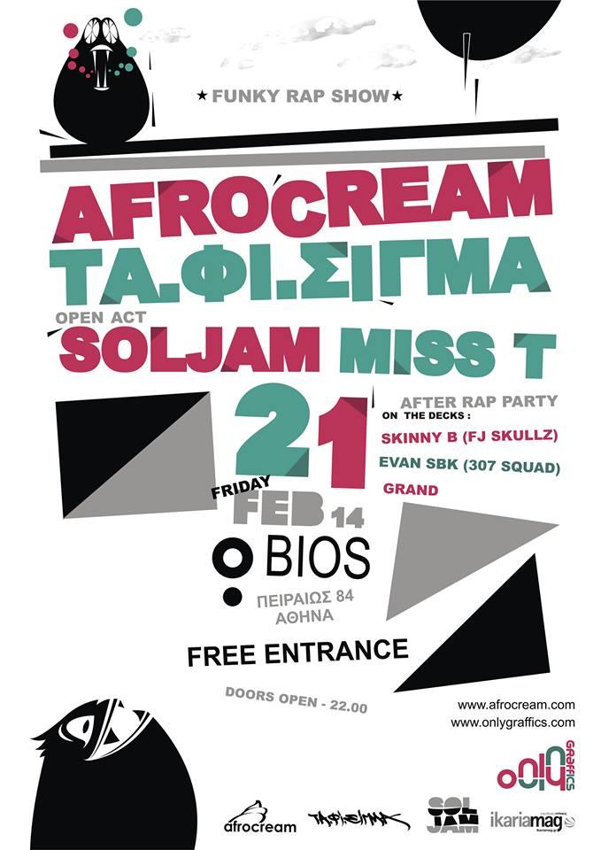Αφίσα live @ BIOS